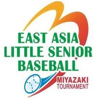 東アジアリトルシニア野球宮崎大会2015