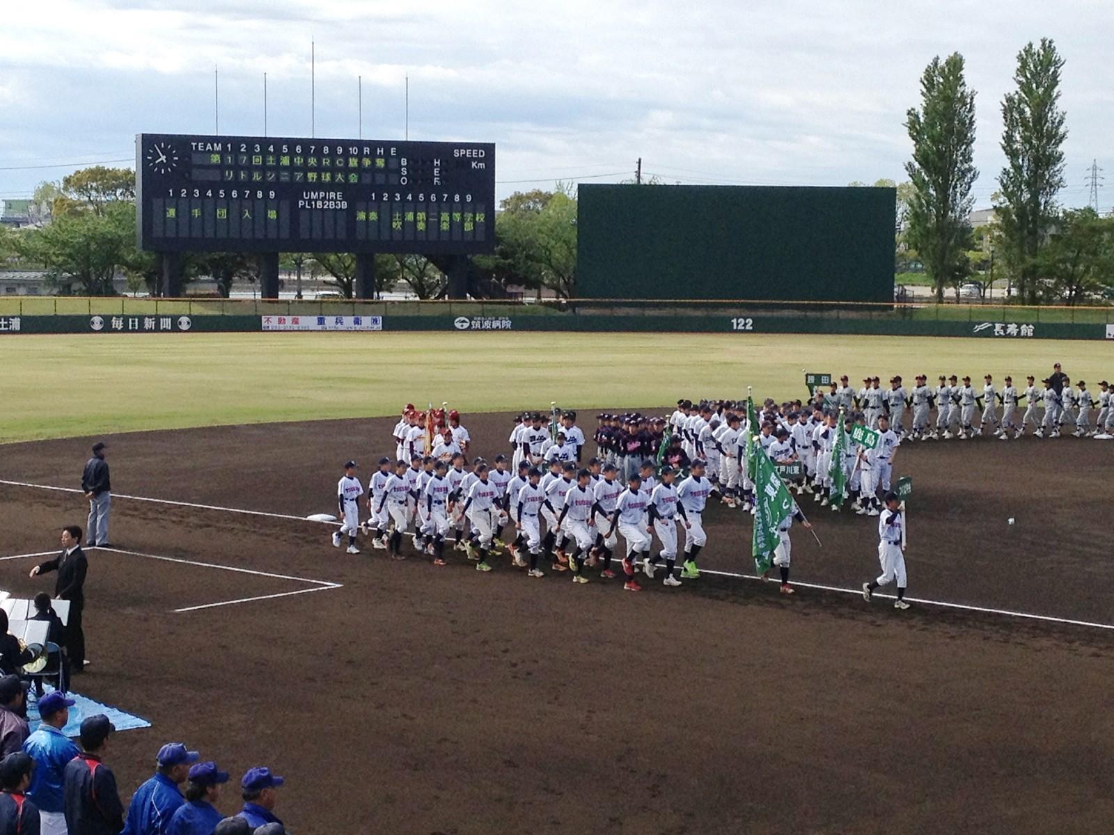 2013.05.03 土浦中央ロータリークラブ大会2013