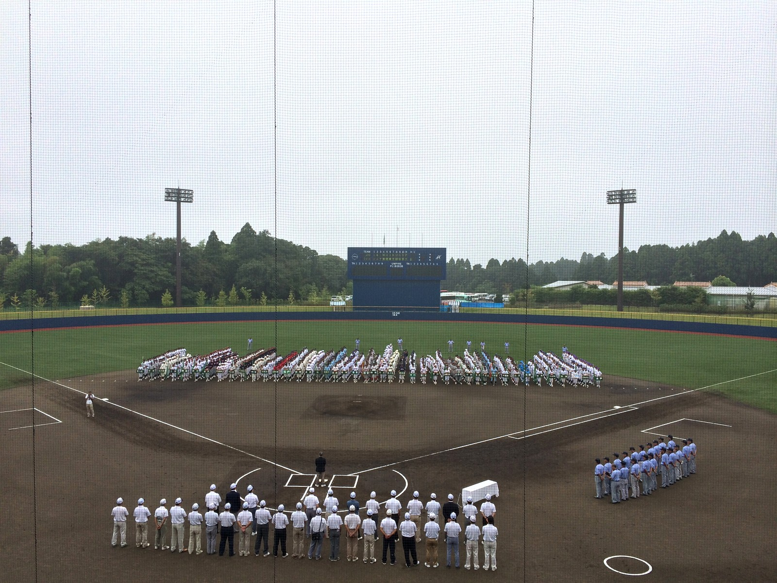 2014.08.17 2014メイコウカップ東関東支部秋季大会 開会式