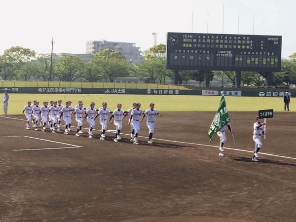 第19回土浦中央ロータリークラブ旗争奪リトルシニア野球大会