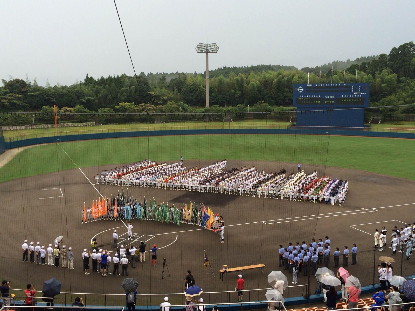 2015.08.17 東アジアリトルシニア野球宮崎大会2015 開会式