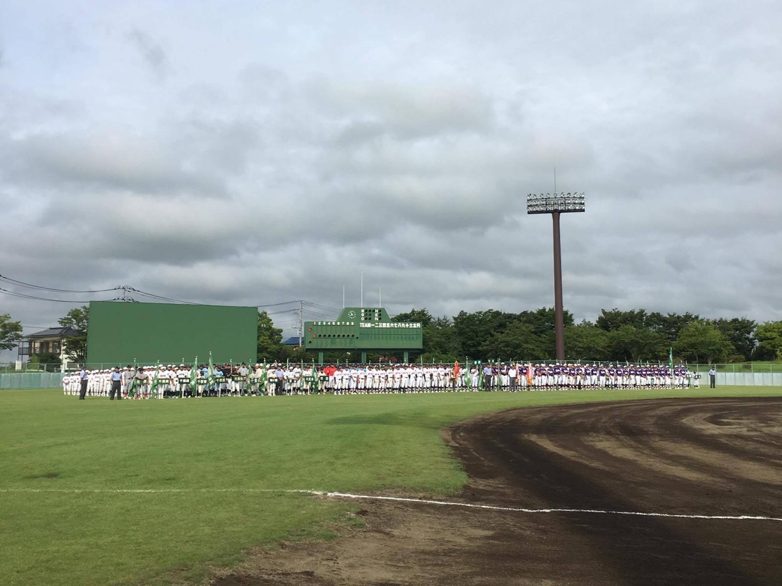 2017.08.20 2017年度ミズノ杯東関東支部秋季大会 開会式01