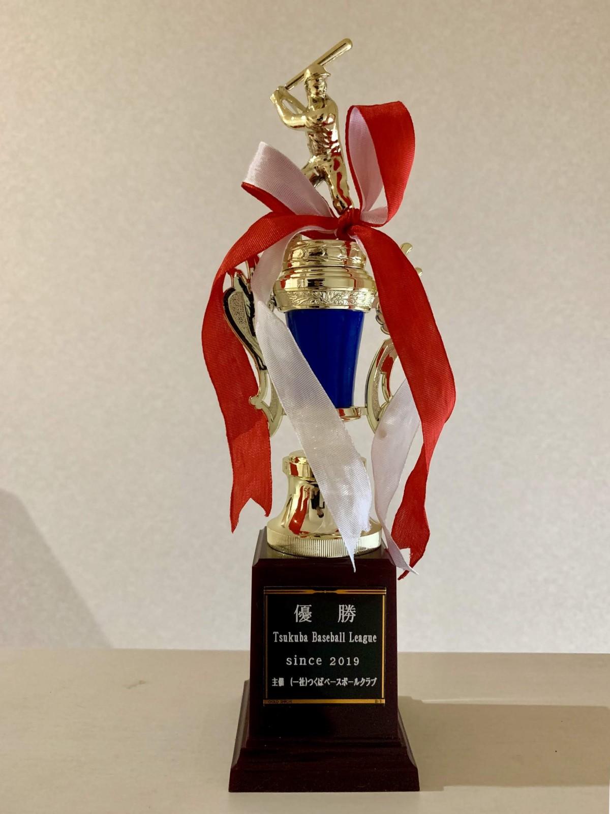 Tsukuba Baseball League トロフィー